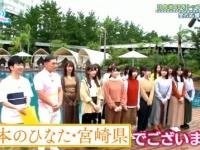 【日向坂46】夏の野外ライブは宮崎で決定だなwwwwwwwwwww