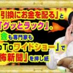 ★このままでは🗾国が滅ぶ【伝統🗾承継・伝承は国民の使命】
