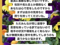 【元乃木坂46】若月佑美、女性版ローランドだったwwwwwwww
