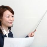 『ビジネスマンから大学教員へ~転身成功のための3つのポイント~(後藤和也 産業カウンセラー/キャリアコンサルタント)』の画像