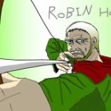 『ロビン・フッド』の画像