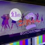 『【乃木坂46】本当に感謝・・・『幻の2期生ライブ』に関わったスタッフから続々メッセージが到着!!!』の画像