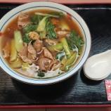 『おいしい食事で元気!』の画像