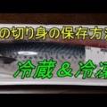 【へずまりゅう】原田将大容疑者、会計前の魚を店内で食べた29歳男を逮捕!炎上系ユーチューバー窃盗の疑いだと。