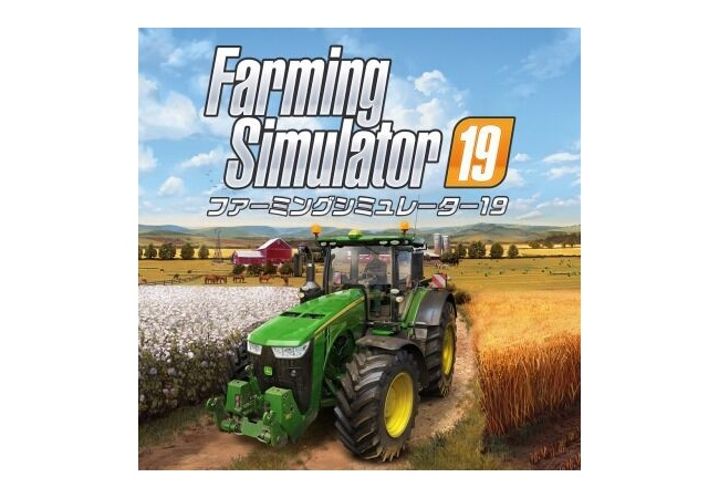 【PS+】10月のフリープレイ、農業シュミレーションとかいう謎のゲーム来たけど何これ?