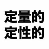 『(メモ)戸枝さんから学ぶ、人を動かすプレゼンテーションのポイント』の画像