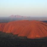 『行った気になる世界遺産 ウルル=カタ・ジュタ国立公園 ウルル』の画像