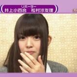 『【乃木坂46】初期の松村沙友理がめっちゃ可愛いwwwww』の画像
