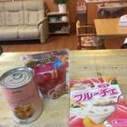 『翠おやつ作り~彩りフルーチェ~』の画像
