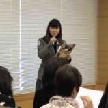 『3月例会 「変わる輝く故郷、岡崎〜生まれかわるこの時に〜」』の画像
