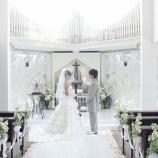 『【情報まとめ】予算を下げつつ結婚式をグレードアップさせる方法教えます!』の画像