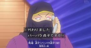 【名探偵コナン】第935話…占いを信じるか否か(感想)
