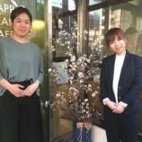 『大阪でのセミナーが終わりました!』の画像