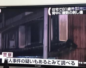 【長浜市殺人事件】住宅で背中に数箇所の刺し傷がある遺体を発見(画像あり)