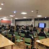『けあまねっと函館基礎講座&居住系研修会について(ご報告)』の画像