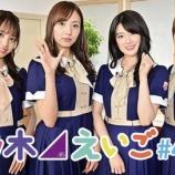 『【乃木坂46】ついにこの番組も『未公開集』放送へ・・・』の画像