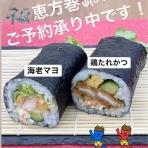 ことこと 新潟市東区の惣菜店