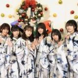 『【欅坂46】フレッシュ!2期生メンバー『FNS歌謡祭』本番直前 集合写真が公開!!!』の画像