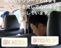 【阪神】インスタやらずに練習しろとコメントするファンに高山から一言