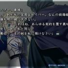 『Fate/stay night日記 凛ルートその6~サーヴァント泥棒~』の画像