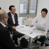 『山花温泉リフレさんと利用者の増加や新事業について意見交換』の画像