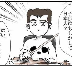 バイオリンと、日本人