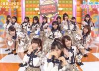 【AKBINGO】チーム8が新曲「好きだ 好きだ 好きだ」を披露!