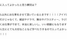 金川「4期は誰が選抜になってもおかしくない」←?