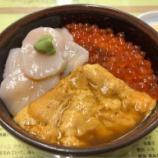 『【北海道ひとり旅】きくよ食堂『朝5時から海鮮丼』』の画像