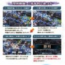 【FGO】【影の国の舞踏会】今回のゲームシステム複雑すぎません?w⇐ボックスイベに新システムぶっこんでくるとは....