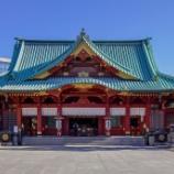 『(^^)vいつか行きたい日本の名所 神田明神』の画像