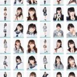 『[物販情報] =LOVE「生写真セット(セーラー服)」通販先行販売!3月1日10:00より開始!!【イコールラブ】』の画像