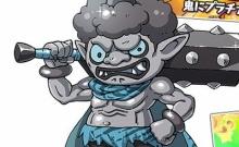 妖怪ウォッチぷにぷに プラチナ鬼の入手方法と必殺技評価するニャン!