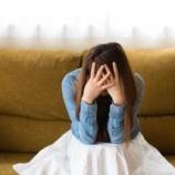 『「婚活疲れ」なんて知〜らない😏』の画像