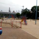 『瑞光寺公園』の画像