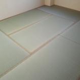 『大阪市福島区野田にあります賃貸マンションの畳の表替え〜』の画像