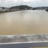 『これは!  とある某河川 仕事に行く前』の画像