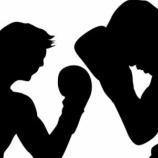『高校でイジメられたからボクシング習い出したらボクサーにイジメられるようになったwww』の画像