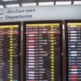 『アジアの旅 ~【バンコクの空へ 出国!!スワンナプーム国際空港】』の画像