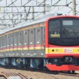 『205系武蔵野線M64編成運輸省試運転(9月11日)』の画像
