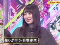 【欅坂46】長沢菜々香、3/31をもって卒業することを発表!!!!!