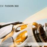 『Fusion360ってなに?』の画像