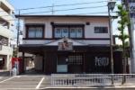 ラーメン『一期一会』が閉店してる【情報提供:いりこ猫さん】