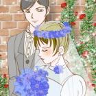 『幸せな恋愛の法則☆英語版💖』の画像
