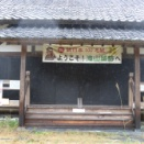 滝山城(東京都)③続100名城スタンプ