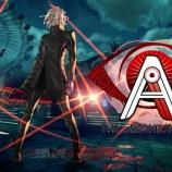 『ゲームレビューVol.15:『AI: ソムニウム ファイル』』の画像