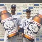 【2連勝】西武ファン集合(2019.9.14)