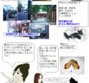 【画像】仕送り30万円の女子大生たちをご覧ください