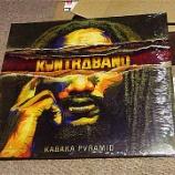 『やっとKabaka Pyramidのアルバム「Kontraband」(LP)を手に入れる、ほか』の画像