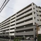 『★売買★1/10 太秦天神川駅近!最上階3LDK分譲中古マンション』の画像